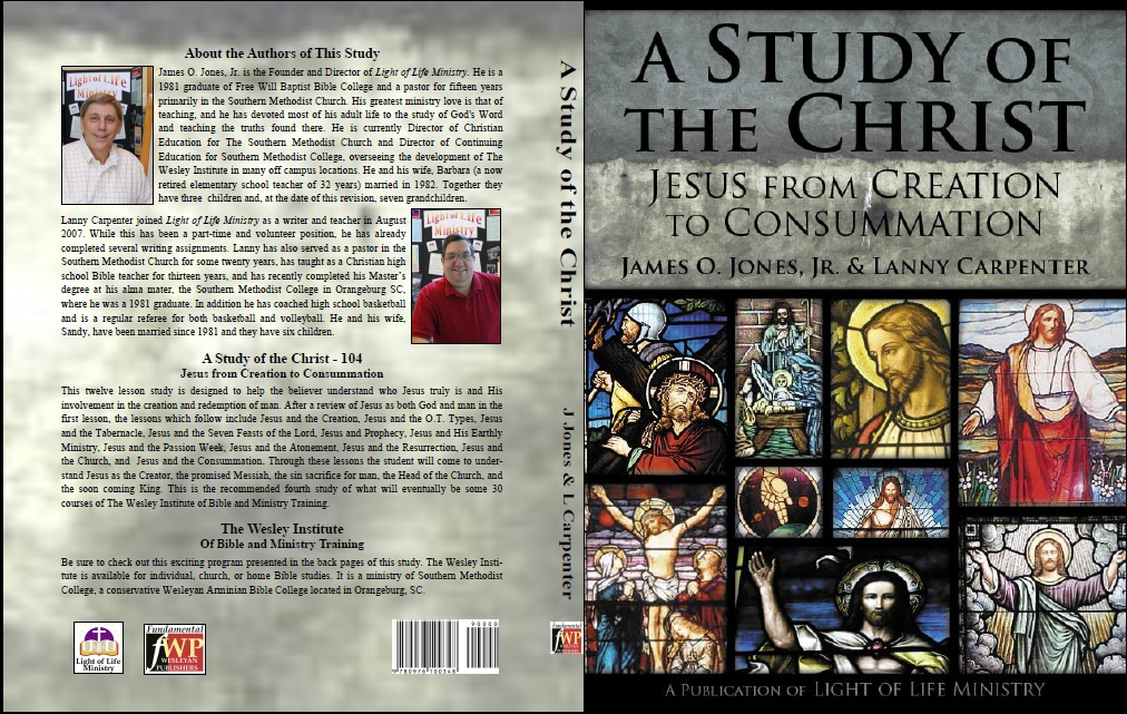 104 A Study of the Christ